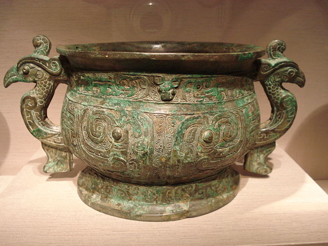 Ritual food container, Western Zhou Dynasty