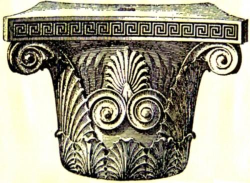 イオニア式円柱装飾